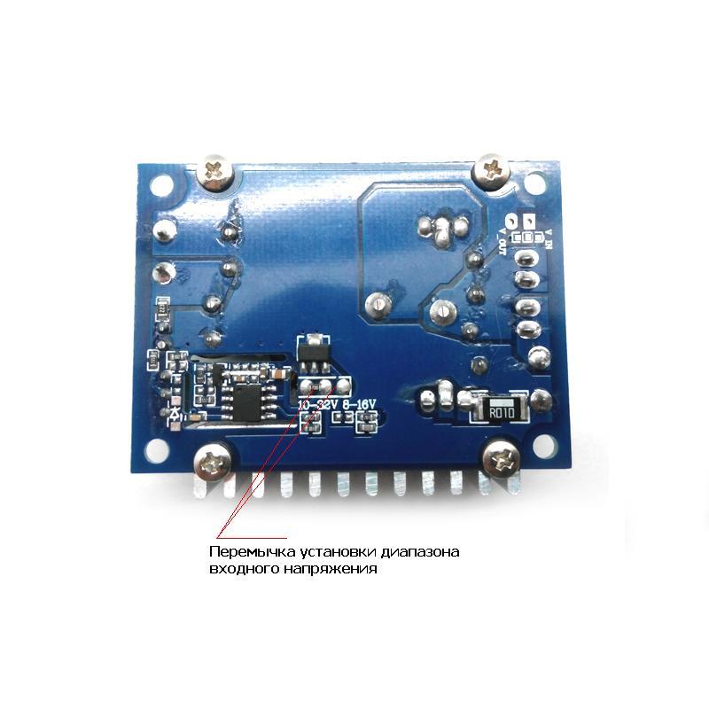 Установка диапазона входного напряжения - PW842 - Повышающий DC/DC преобразователь напряжения 8A