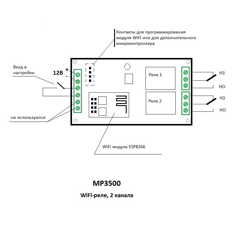 Esp8266 адаптер схема