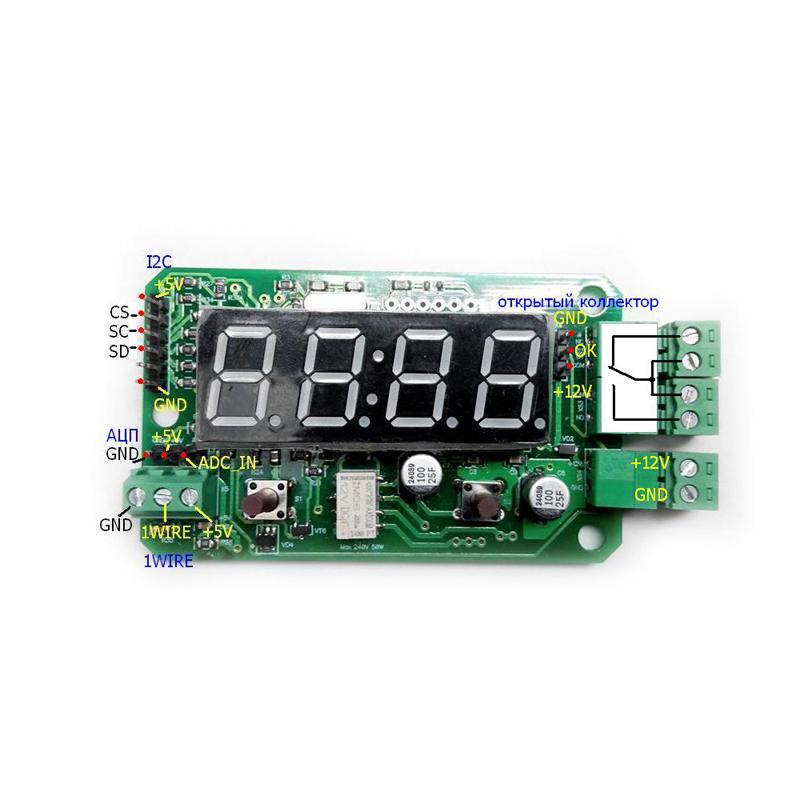 Схема - MP8037ADC - Цифровой модуль защиты и управления с функцией измерения (реле напряжения)