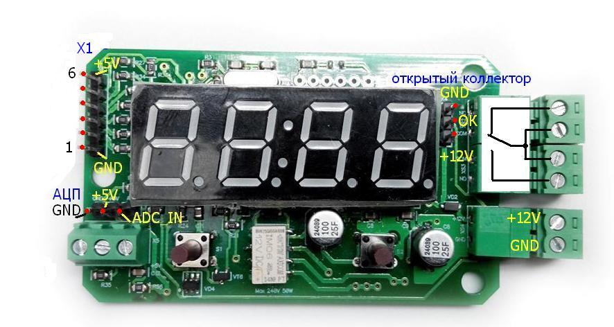 Схема - MP8037time - Многорежимный таймер