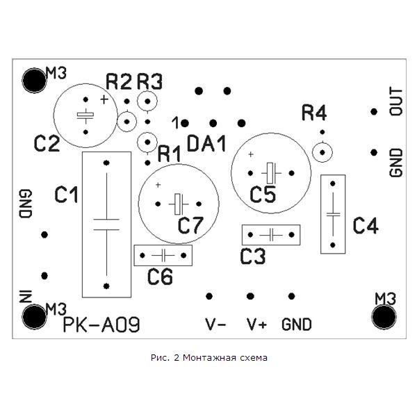 Схема монтажная - NM0109 - Набор для сборки оконечного усилителя НЧ 30Вт