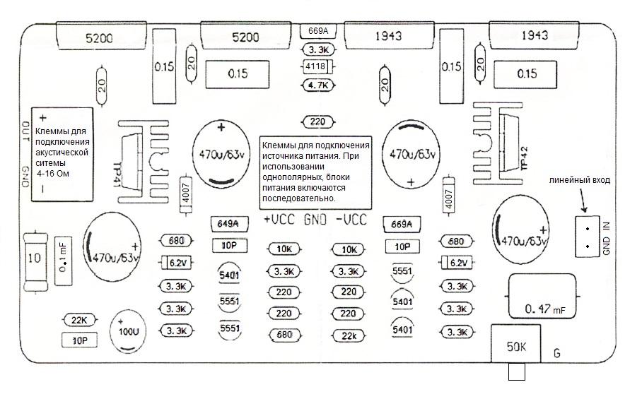 Монтажная схема - NM2012M - Набор меломана, позволяет собрать Hi-Fi усилителя НЧ, 200 Вт (моно)