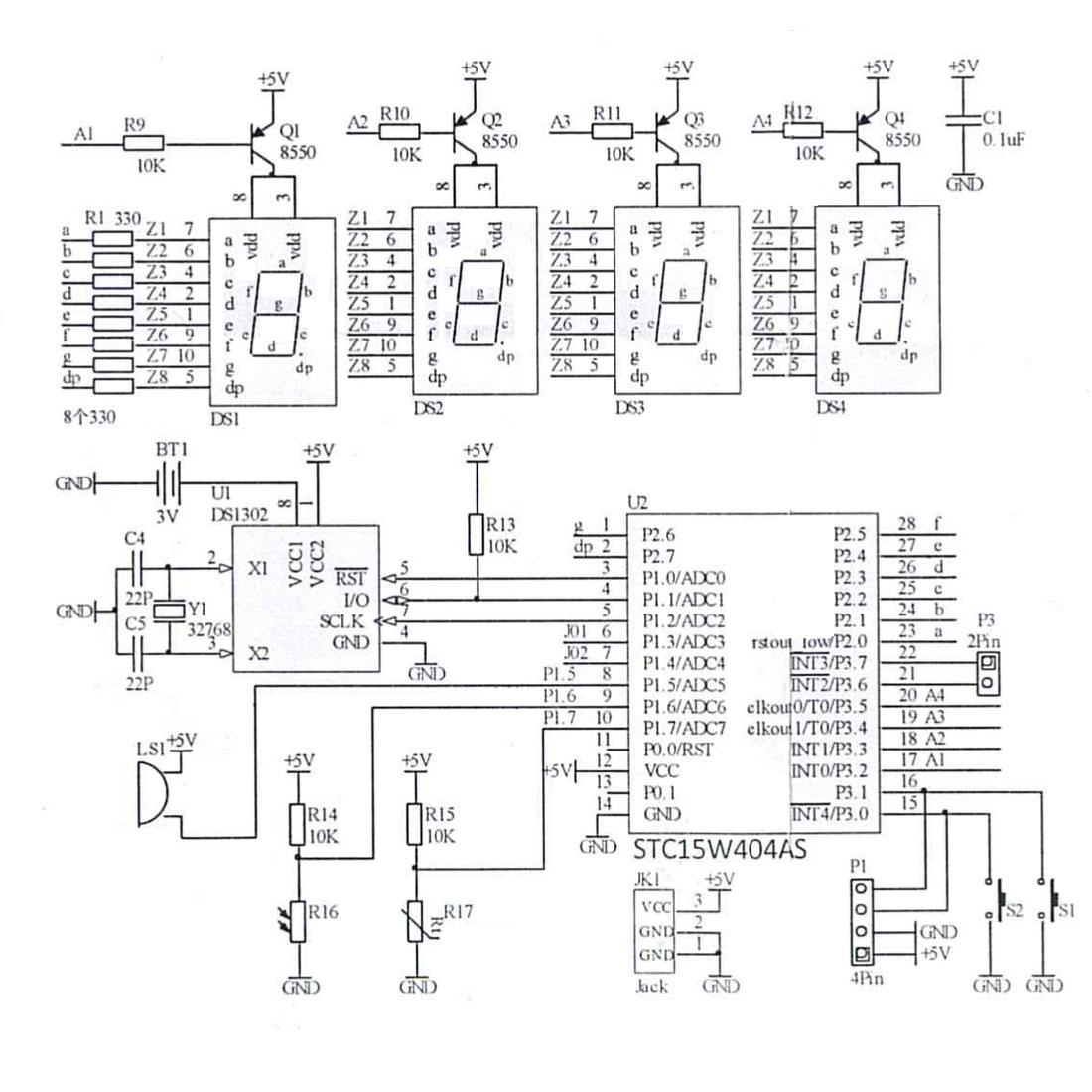 Электрическая схема - NM7039box - Набор радиолюбителя для сборки настольных DIY часов