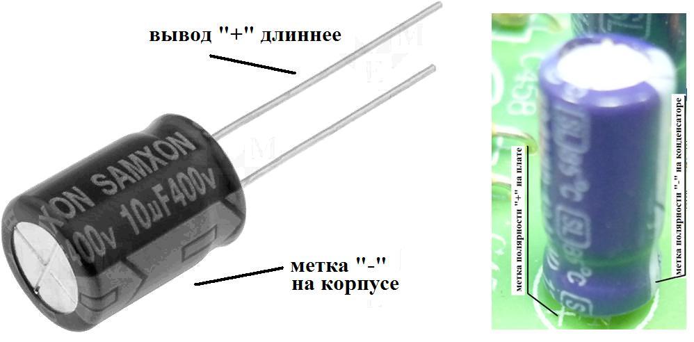 электролитический кондесатор внешний вид