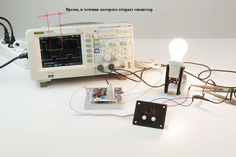 регулятор мощности MK071M 220В 10 кВт Мастер Кит отбор