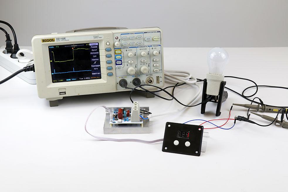 регулятор мощности MK071M 220В 10 кВт Мастер Кит тест