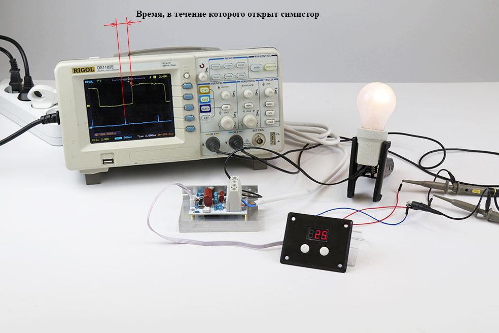симисторный регулятор мощности MK071M 220В 10 кВт Мастер Кит обзор