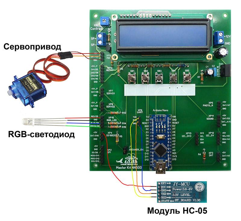 Мастер кит,  Bluetooth, NR05 «Цифровая лаборатория» из серии «Азбука электронщика», ардуино, arduino