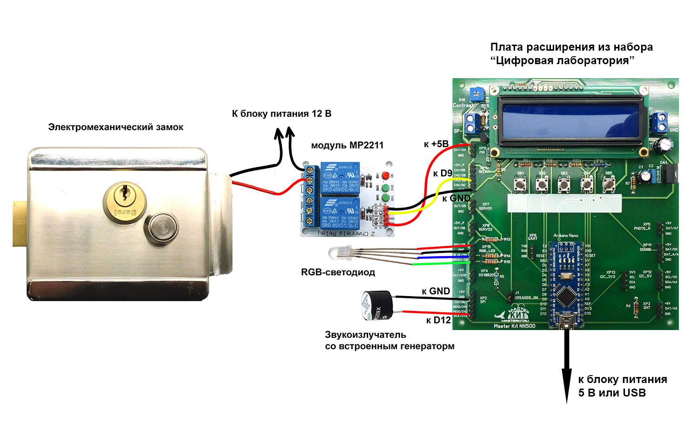 подключение микропроцессора к usb схема
